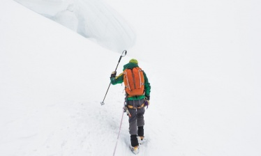 Stage de perfectionnement à l'alpinisme niveau 2